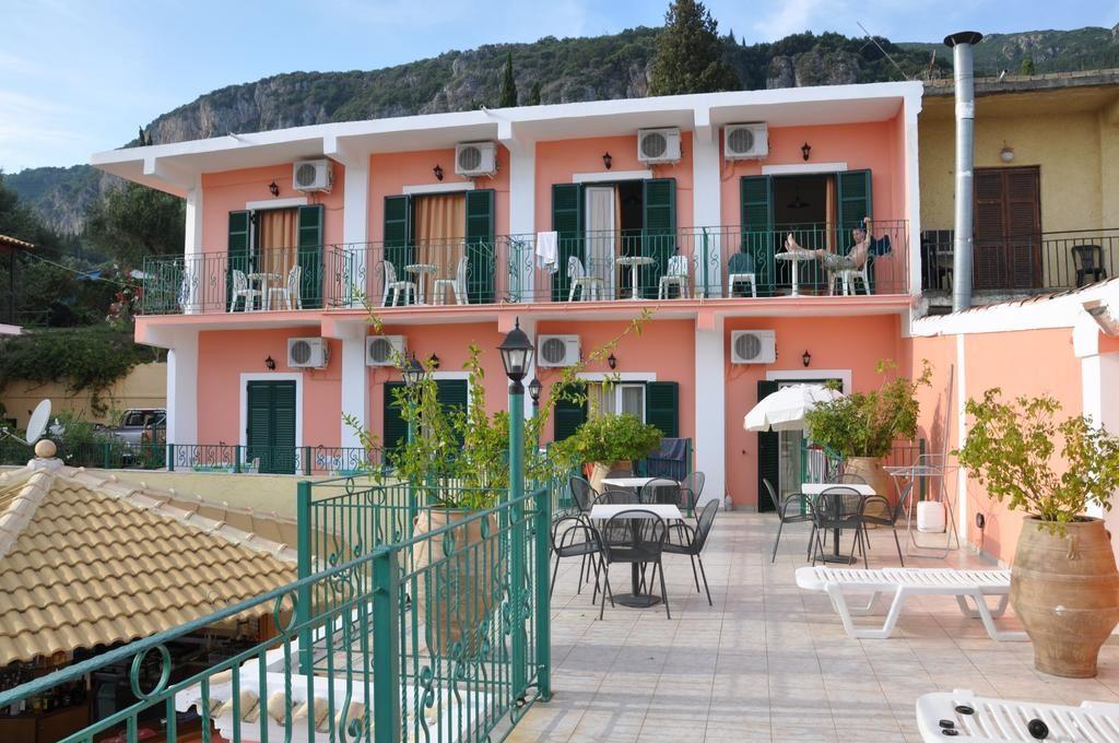 Maria Studios Corfu